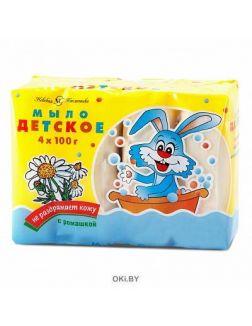 Мыло туалетное детское твердое с экстрактом ромашки/4*100г