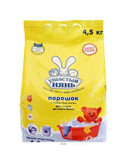 Средство для стирки детского белья порошкообразное 4,5кг пакет «УШАСТЫЙ НЯНЬ»