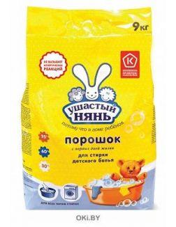 Средство для стирки детского белья порошкообразное, 9,0 кг (УШАСТЫЙ НЯНЬ)
