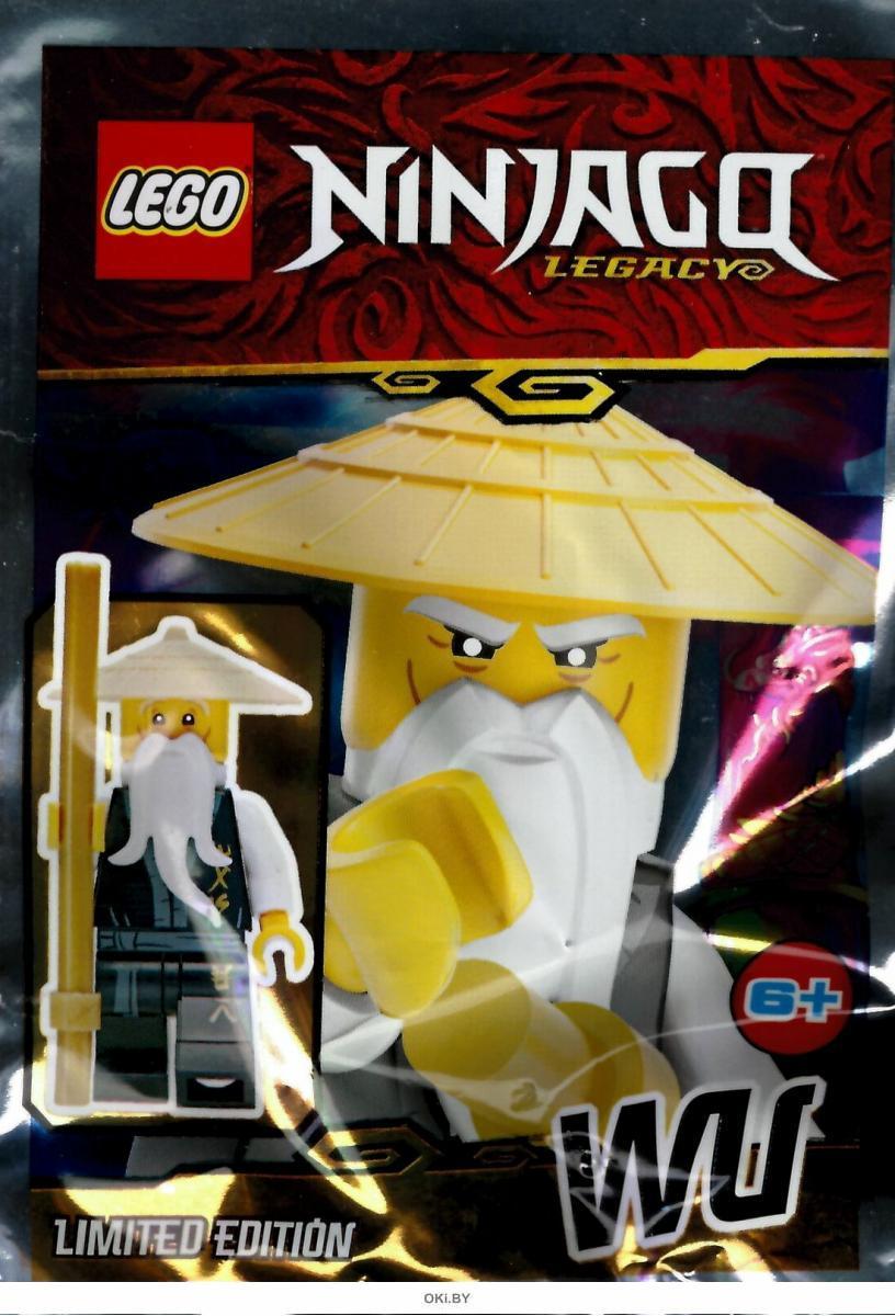 LEGO Ninjago Legacy. Лего Ниндзяго Наследие 1 / 2020