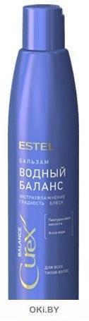 Бальзам «Водный баланс» для всех типов волос, 250 мл (Estel CUREX BALANCE)