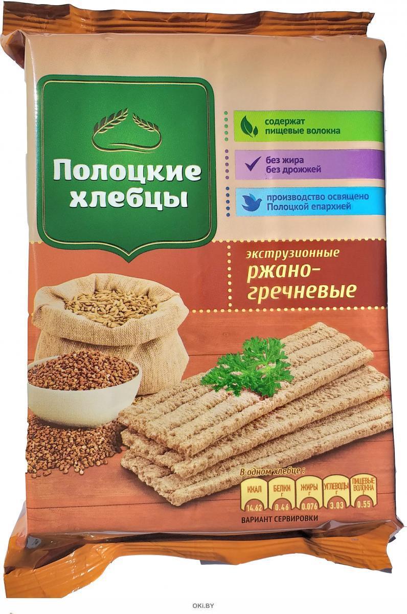 Хлебцы Полоцкие ржано-гречневые 80 г