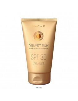 Солнцезащитный крем с маслом кокоса SPF 30, 150г