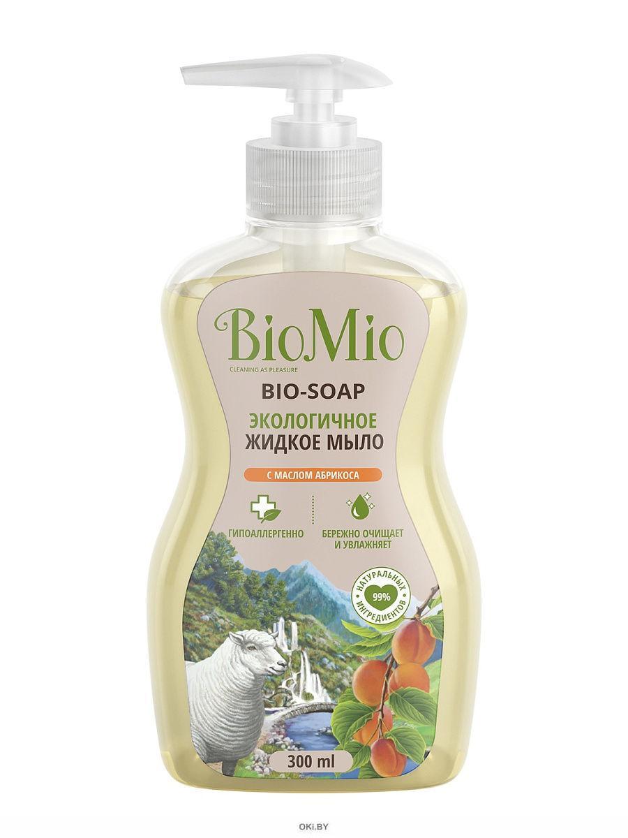 Мыло жидкое смягчающее с маслом абрикоса BioMio BIO-SOAP 300 мл