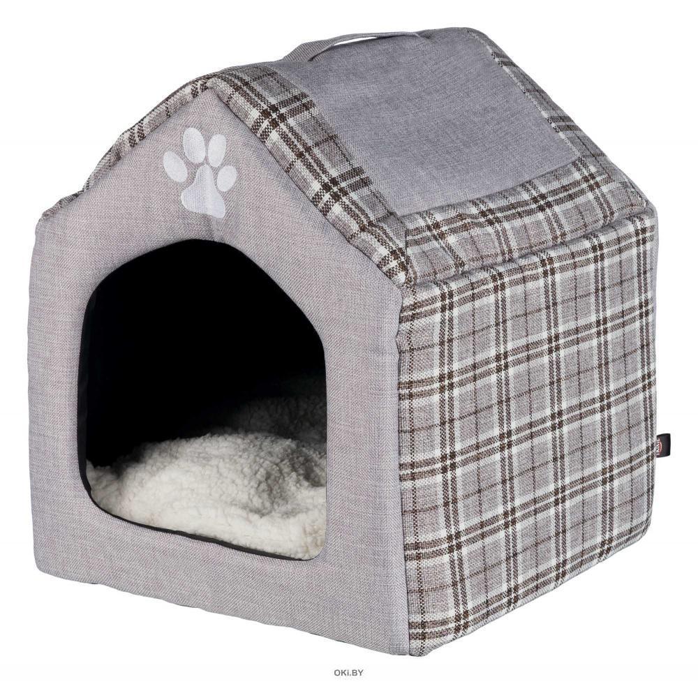 Домик для собак «Silas» серо-кремовый, 40х45х40 см TRIXIE