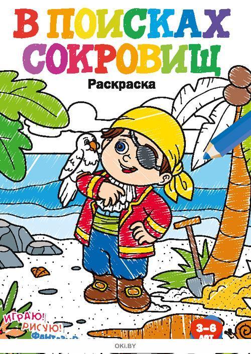 Комплект детский акционный Мега подарок Набор сувенирный с часами и кошельком 5 / 2020
