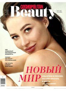 Cosmopolitan Beauty Русское Издание 2 / 2020