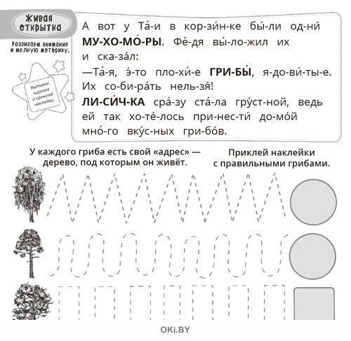 Умняшины книжки 8 / 2020