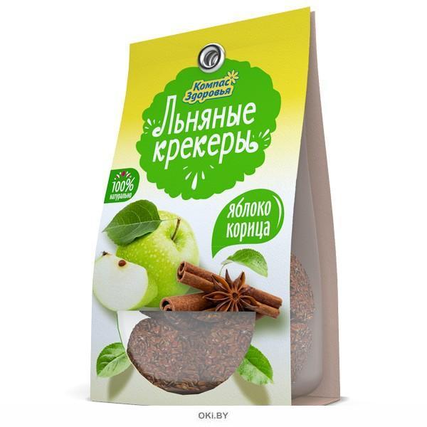 Крекеры льняные с яблоком и корицей «Компас здоровья» 50 г