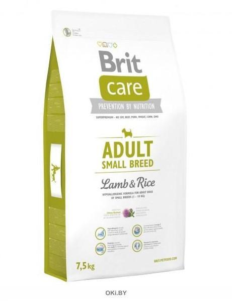Корм для собак сухой BRIT Care Adult Small ягненок с рисом 7,5 кг (132706)