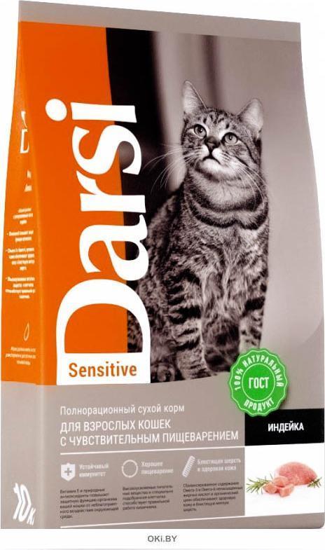 Корм для кошек сухой DARSI Sensitive индейка 10 кг (37193)