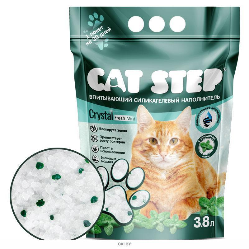 Наполнитель для кошачьих туалетов Cat Step