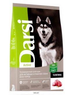 Корм сухой для собак всех пород, телятина 10 кг Дарси Active (37100)