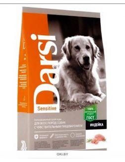 Корм для собак сухой Darsi Sensitive всех пород с индейкой, 10 кг (37087)