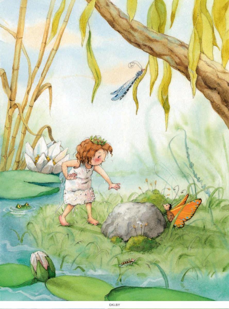 Земляничная фея. Волшебная книга каникул (Дале Ш. / eks)