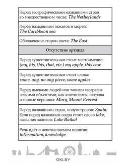 Словарь для записи иностранных слов 4 (20)