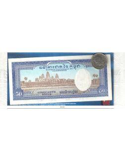Монеты и банкноты. Кругосветное путешествие № 26