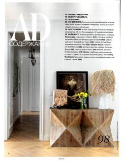 AD. Architectural Digest 9 / 2020