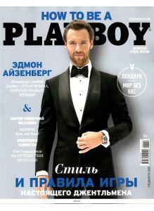 Playboy (Плейбой) 3 / 2020