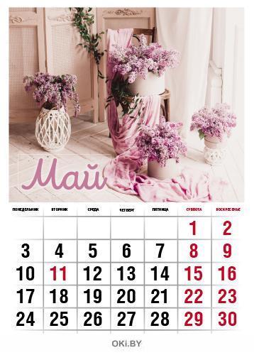 Календарь «Мотивы Прованса» на 2021 год (А4)