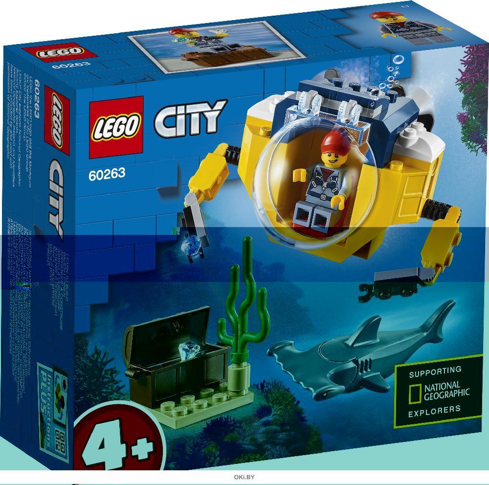 Океан: мини-подлодка (Лего / Lego city)