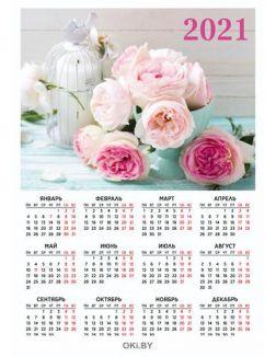 Календарь листовой «Цветы» на 2021 год (А3)