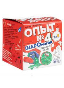 Создай шарики со слизью - набор для опытов (NOL_04, genio kids-art)