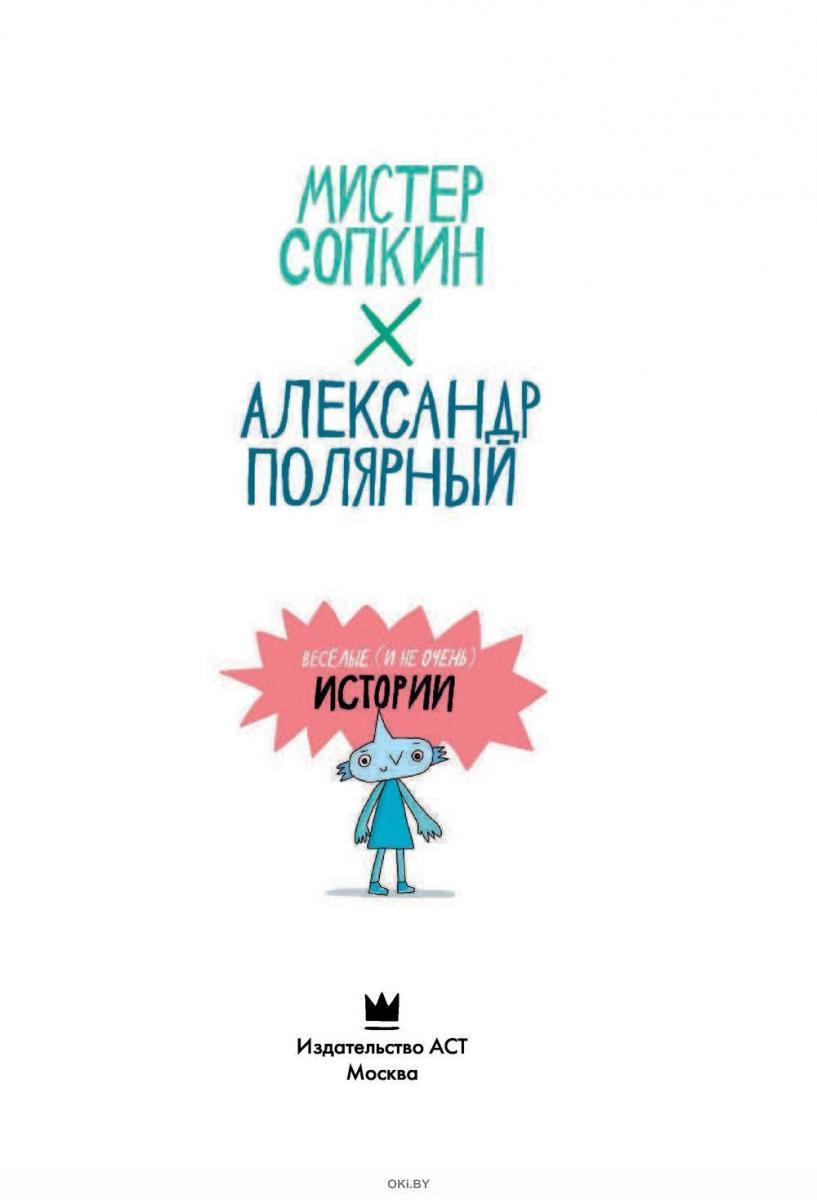 Юпи (Полярный А. / eks)