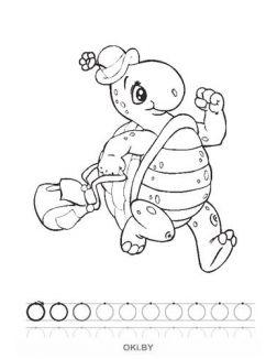 Скоро в школу № 6. Раскраска в ассортименте «Играю! Рисую! Фантазирую!»
