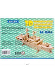 Боевой корабль - пазл деревянный 3D 3 пластины с деталями