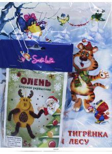 Комплект детский акционный Новогодний № 41 (книжка и набор для детского творчества)