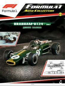 Автоколлекция Формула 1 / Formula 1 Auto Collection № 23