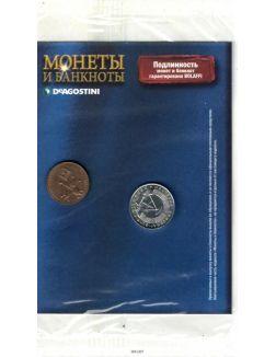 Монеты и банкноты. Кругосветное путешествие № 36
