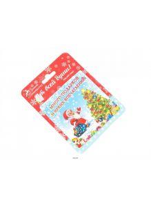 МАГНИТ-ПАЗЛ пластмассовый «Много подарков и ярких впечатлений на новый год» 9,5х9,5 см (арт. 10423703, код 880008)