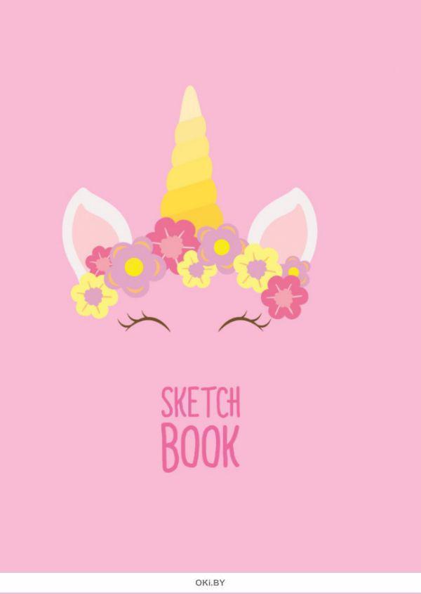 Скетчбук А5 «Единорожек» розовые листы (eks)