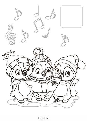 С Новым годом! № 10 (20) Играю! Рисую! Фантазирую!