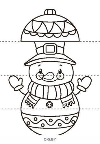 Новогодние сюрпризы № 20. Раскраска с заданиями «Играю! Рисую! Фантазирую!»