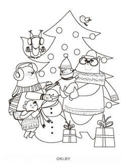 Зимние забавы № 22 (20) Раскраска с заданиями. Играю! Рисую! Фантазирую!