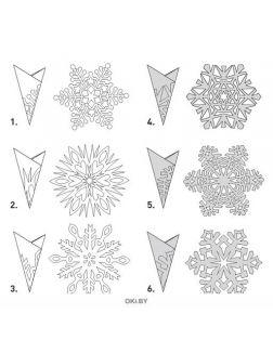 Волшебные снежинки № 9 (20) Играю! Рисую! Фантазирую!