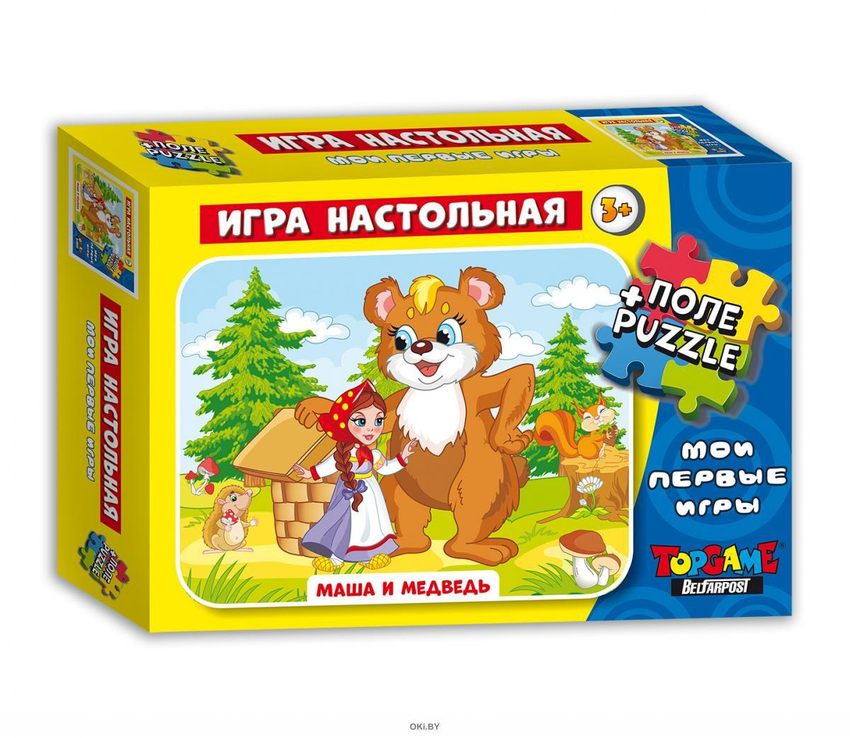 Маша и медвель - игра настольная. ПОЛЕ + ПАЗЛ