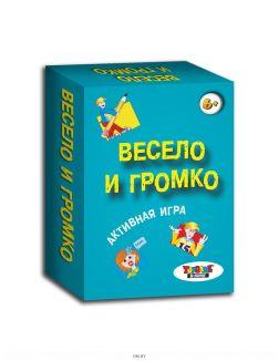 Весело и громко - Карточная игра (35 карточек), настольно-печатная игра