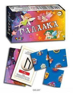 Гадалка - карточная игра, настольно-печатная игра
