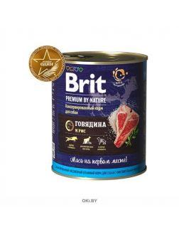 Брит NEW Консервы для собак Brit Premium BY NATURE Говядина и рис 850 г (40193)