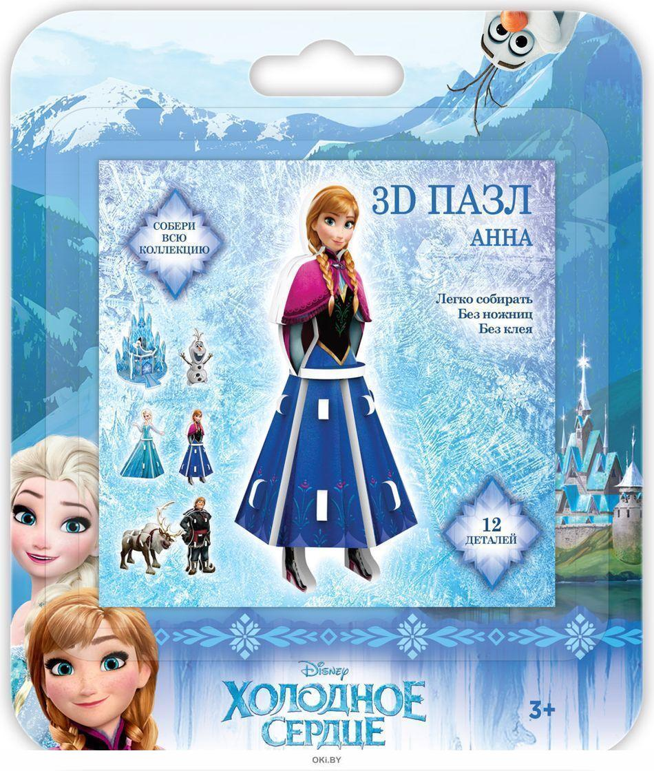 Комплект детский Супер подарок № 5 «Куклы во флоупаке»