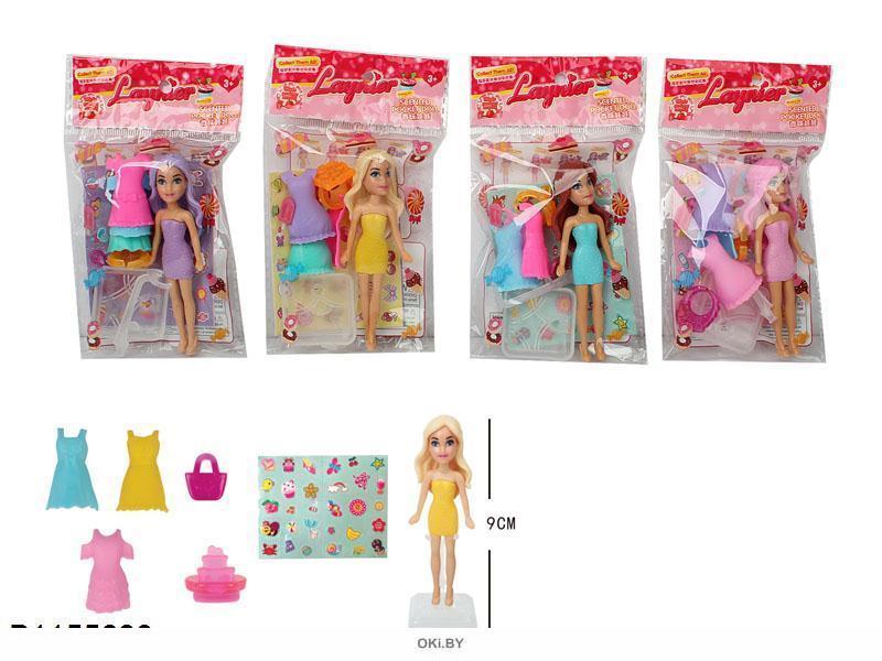 Кукла Laynier с аксессуарами в пакете 3,5 см (арт. B1155680)