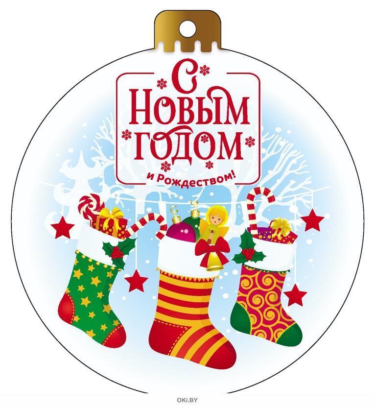 Открытка вырубная «Новогодняя» в ассортименте