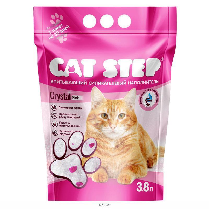 Наполнитель для кошачьих туалетов Cat Step Crystal Pink 3,8L, силикагелевый впитывающий