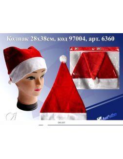 Комплект детский акционный  № 46 «Карнавальный»