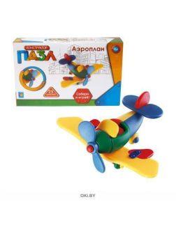 Комплект детский акционный № 8 «Конструктор»