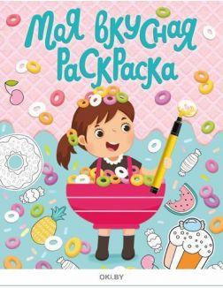 Комплект детский Мега подарок № 12 «Салфетница и Минимон»